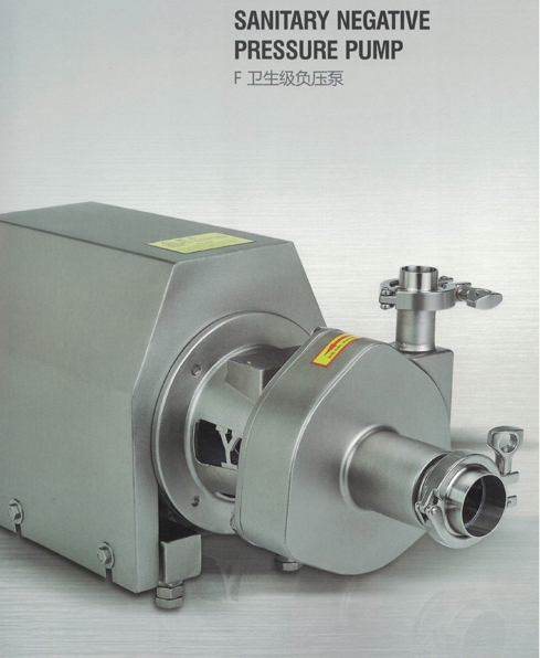 Sanitary Negative Pressure Pump
